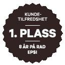 EPSI-emblem_2017_black