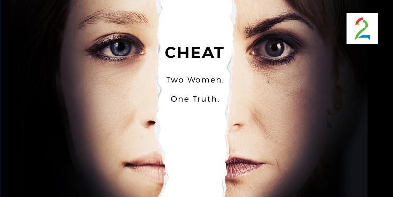 web_cheat